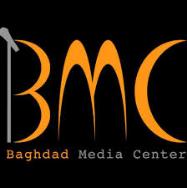 بطولة مواهب العراق 4 Image