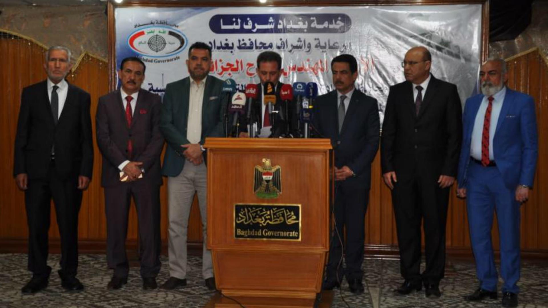 انطلاق حملة في بغداد لبناء 160 مدرسة وتأهيل مئات المراحل المدرسية