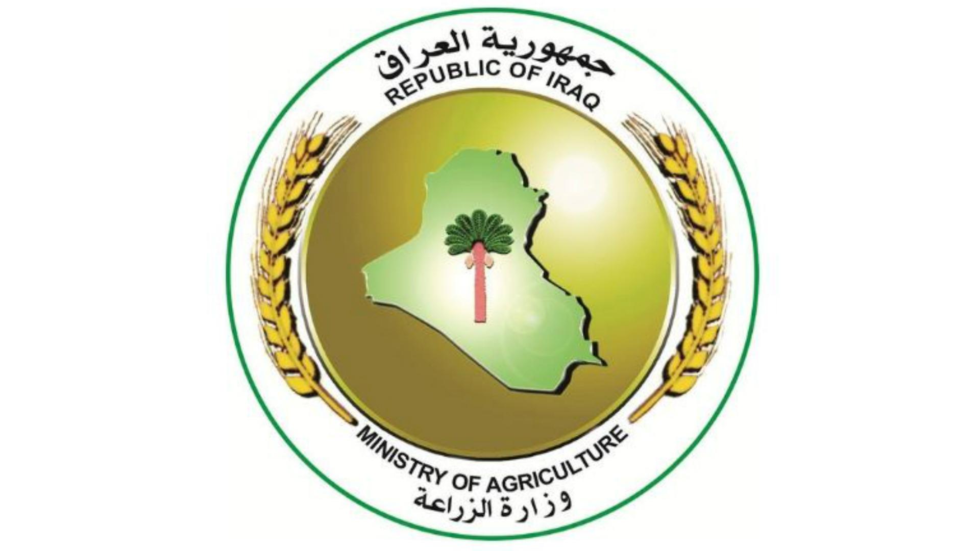 وزارة الزراعة تناقش إنجازات العام وخطط الوزارة للمستقبل المنظور