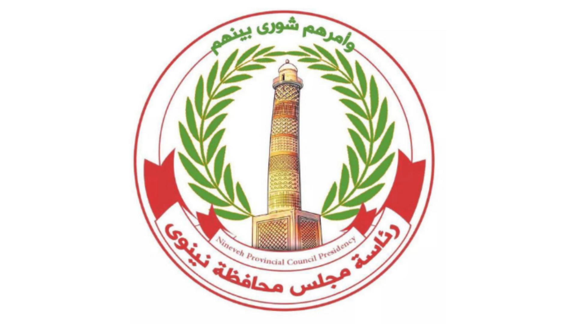 بدء العمل في مطار الموصل الدولي ومستشفى جديد أيمن الموصل