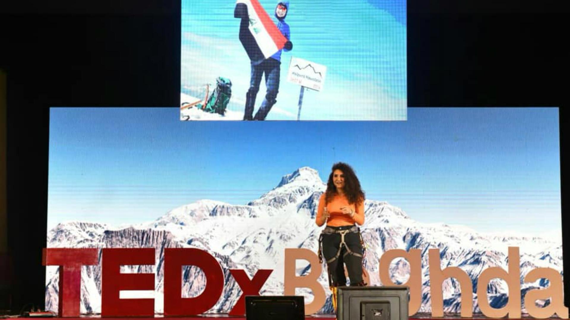 انطلاق تيد أكس بغداد بمشاركة رسمية وشبابية واسعة