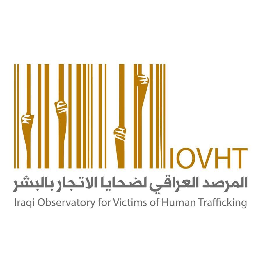 المرصد العراقي لضحايا الاتجار بالبشر