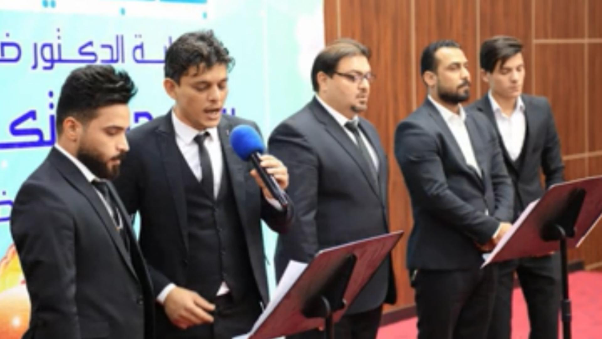 تكريم مجموعة من أبناء وبنات البصرة المتميزين