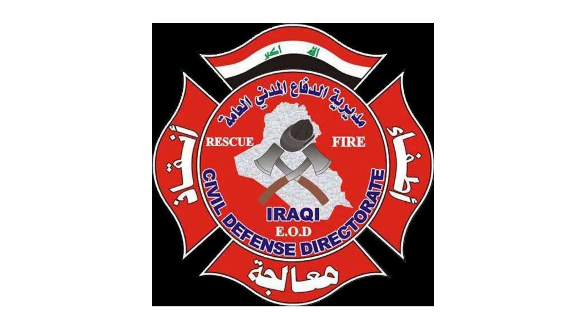الدفاع المدني يتصدى لحريق في مستشفى الحسين التعليمي