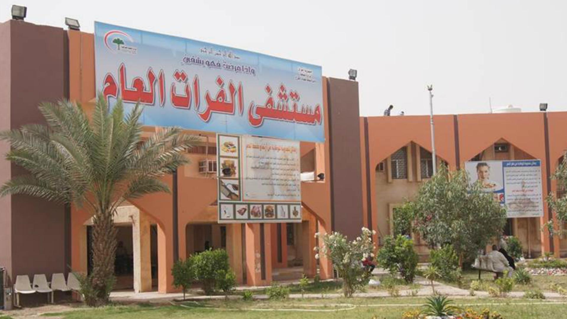 ارتداء البرمودا يتسبب بمنع مريض من دخول مستشفى ببغداد