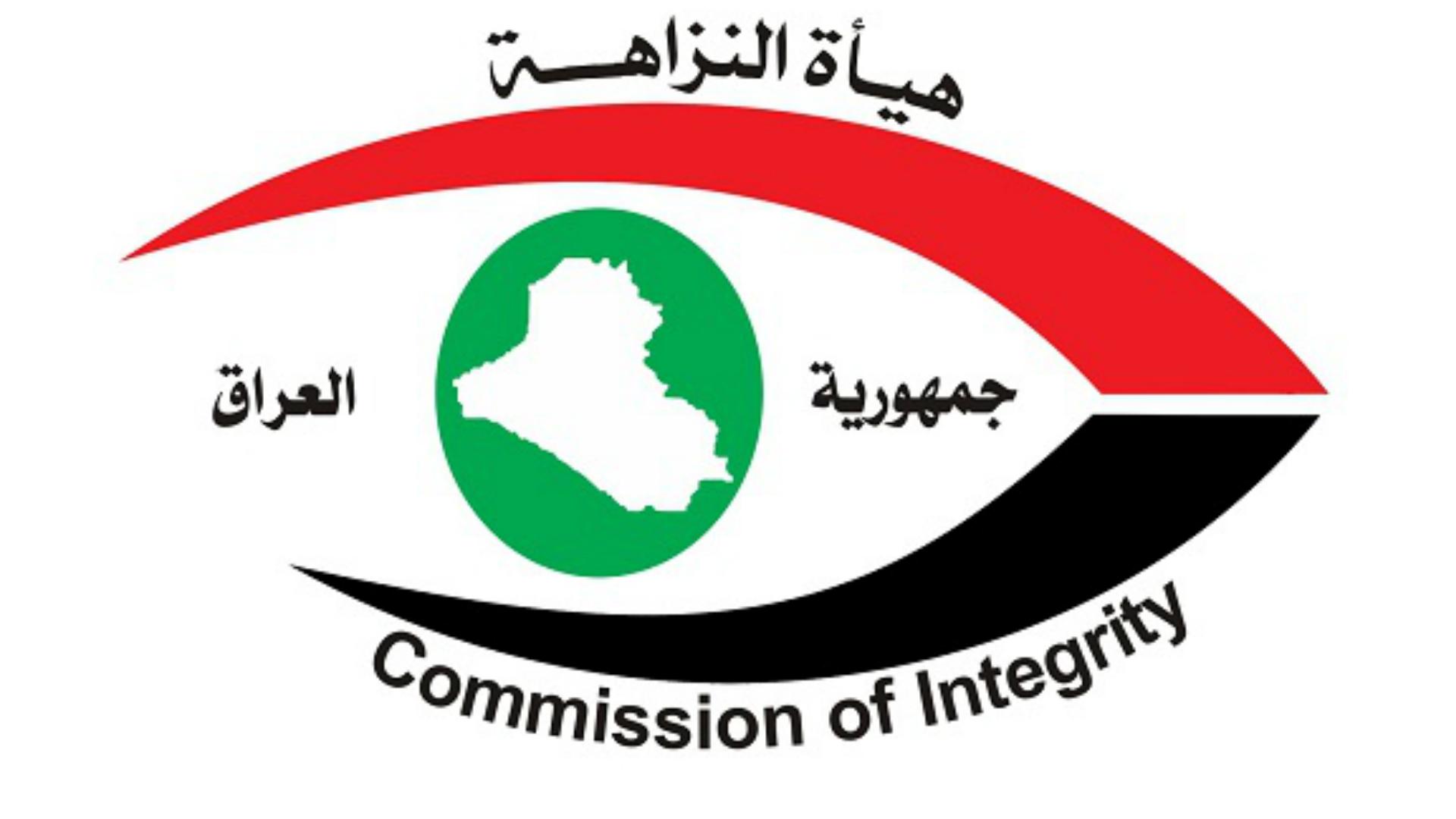 استقدام أعضاء بلجنة توزيع رواتب الصحوات بتهمة الاختلاس