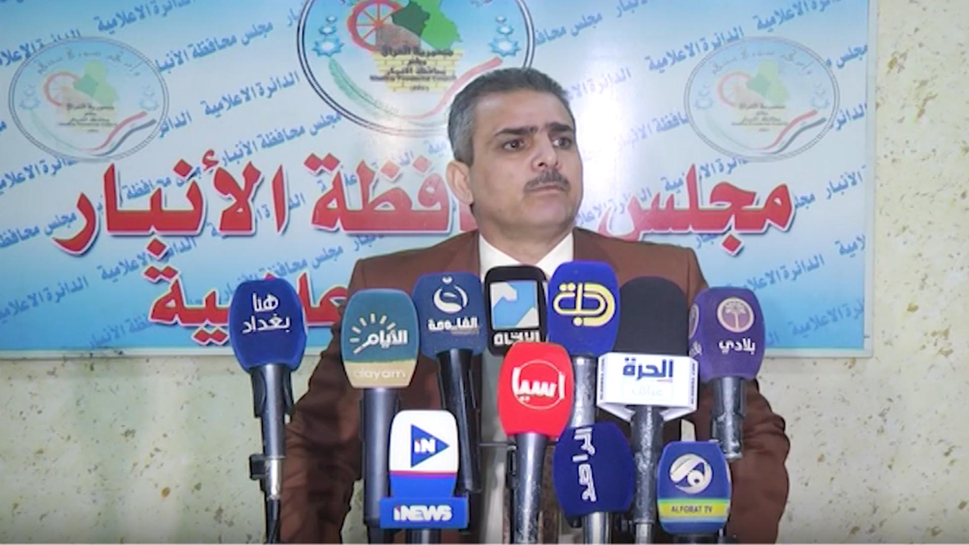 عضو مجلس محافظة الأنبار يدعو إلى التوجيه الإيجابي في قضية البرمودا
