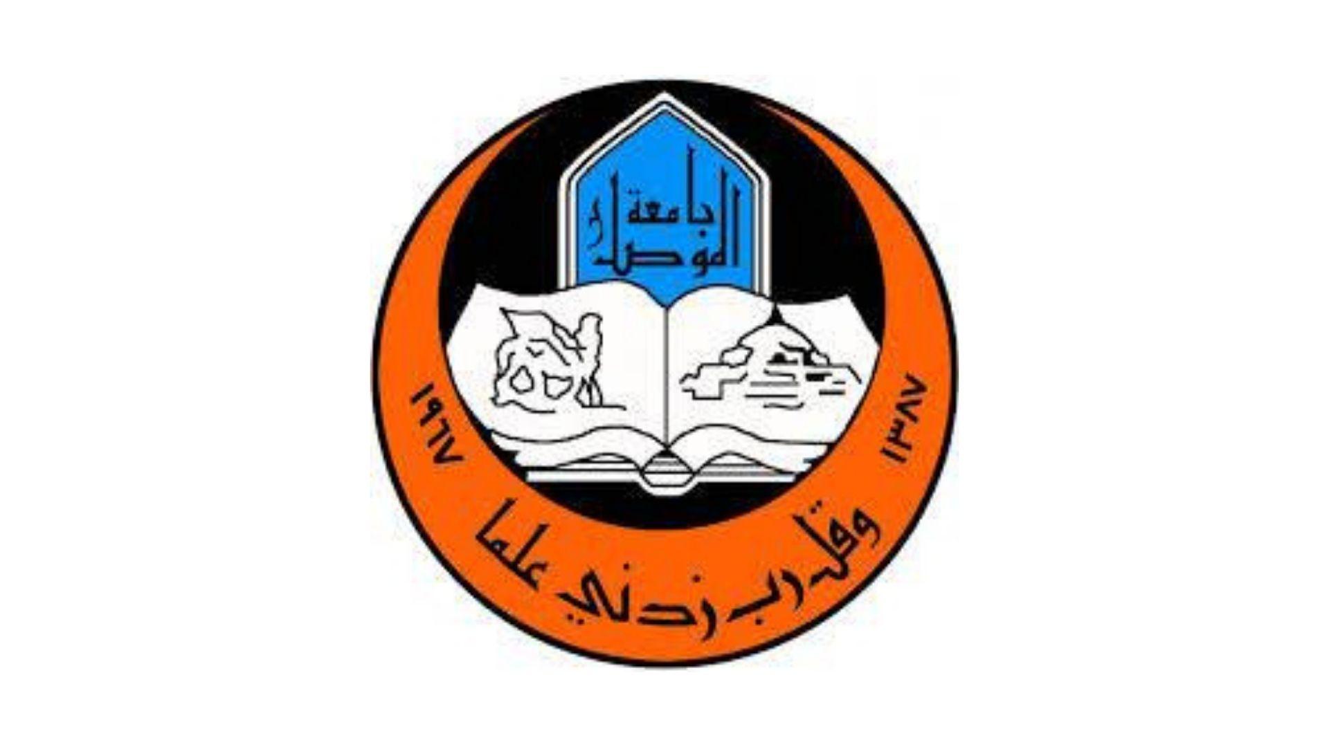 رئيس جامعة الموصل يوجه بتقديم الدروس عبر الانترنت