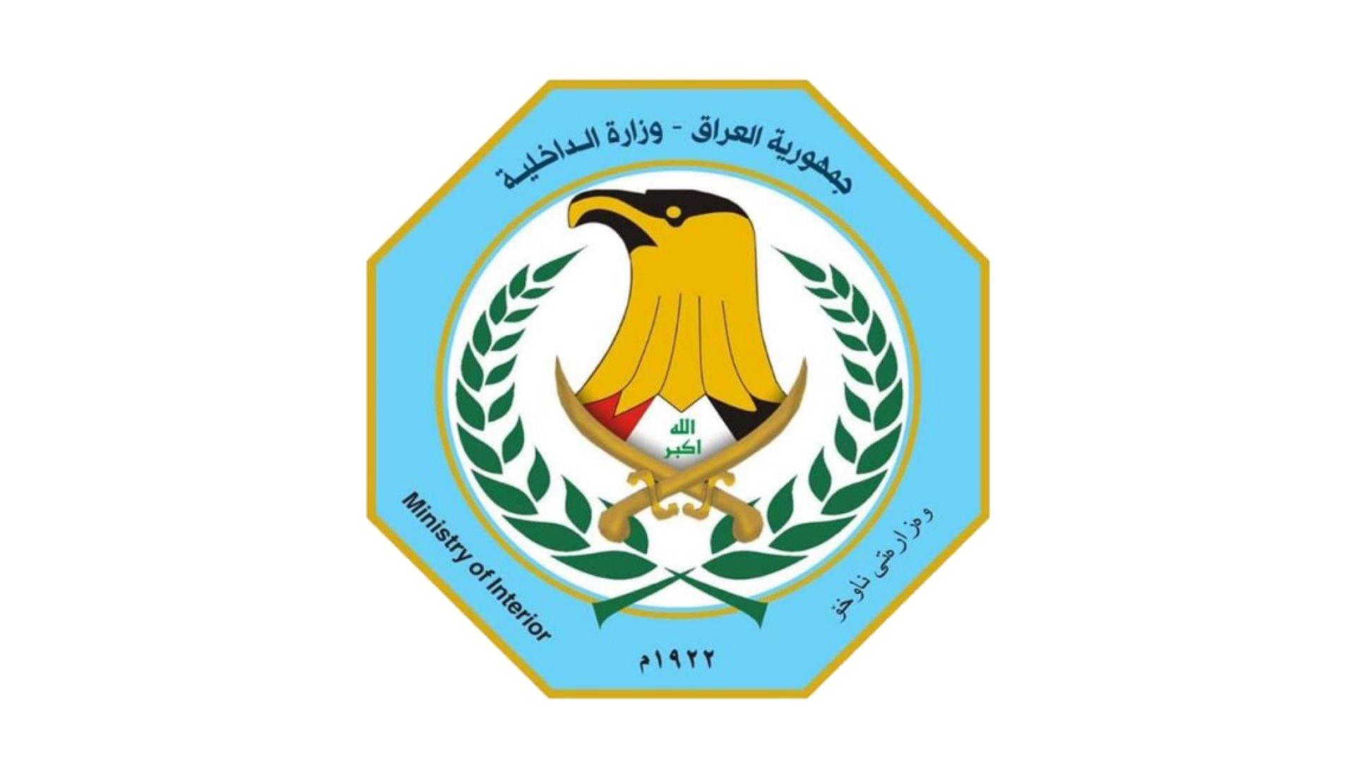 الداخلية: قوات حفظ النظام ستخضع للإعادة هيكلة