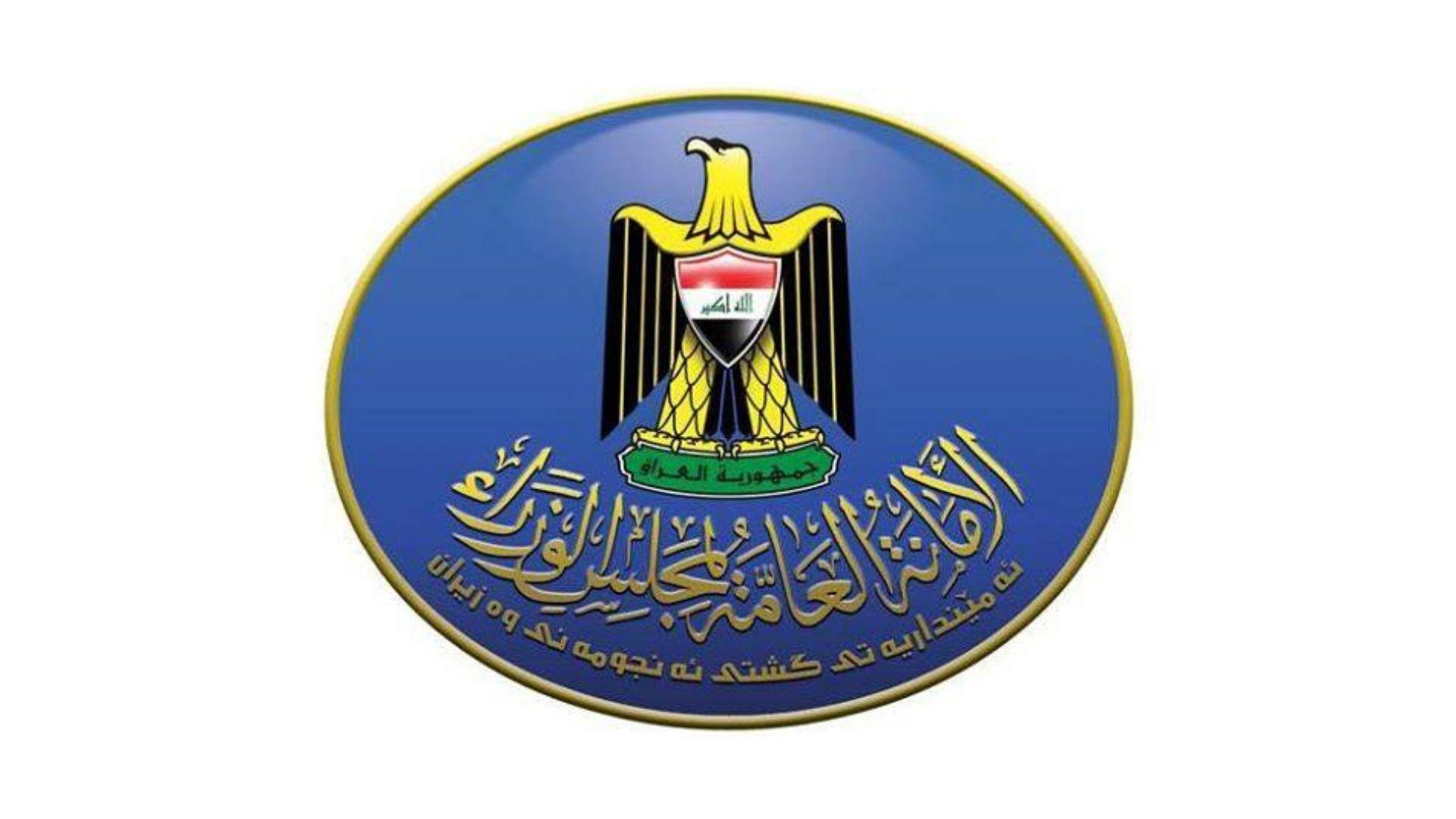 الإعلان عن الحزمة الثالثة من القرارات الحكومية المتعلقة بمطالب المتظاهرين