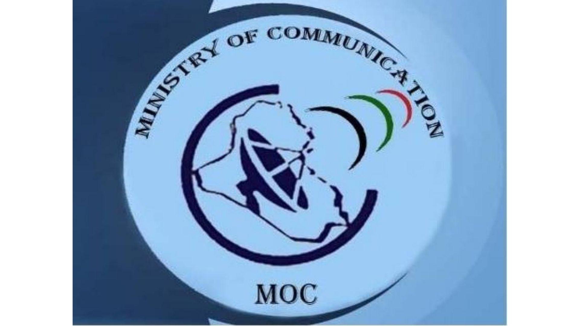 وزارة الاتصالات تكثف جهودها لمحاربة مهربي الانترنت