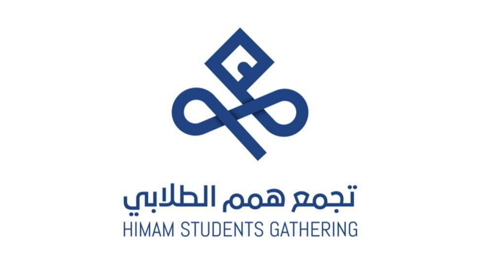مطالبات طلابية بتفعيل قانوني المنحة وحملة الشهادات العليا