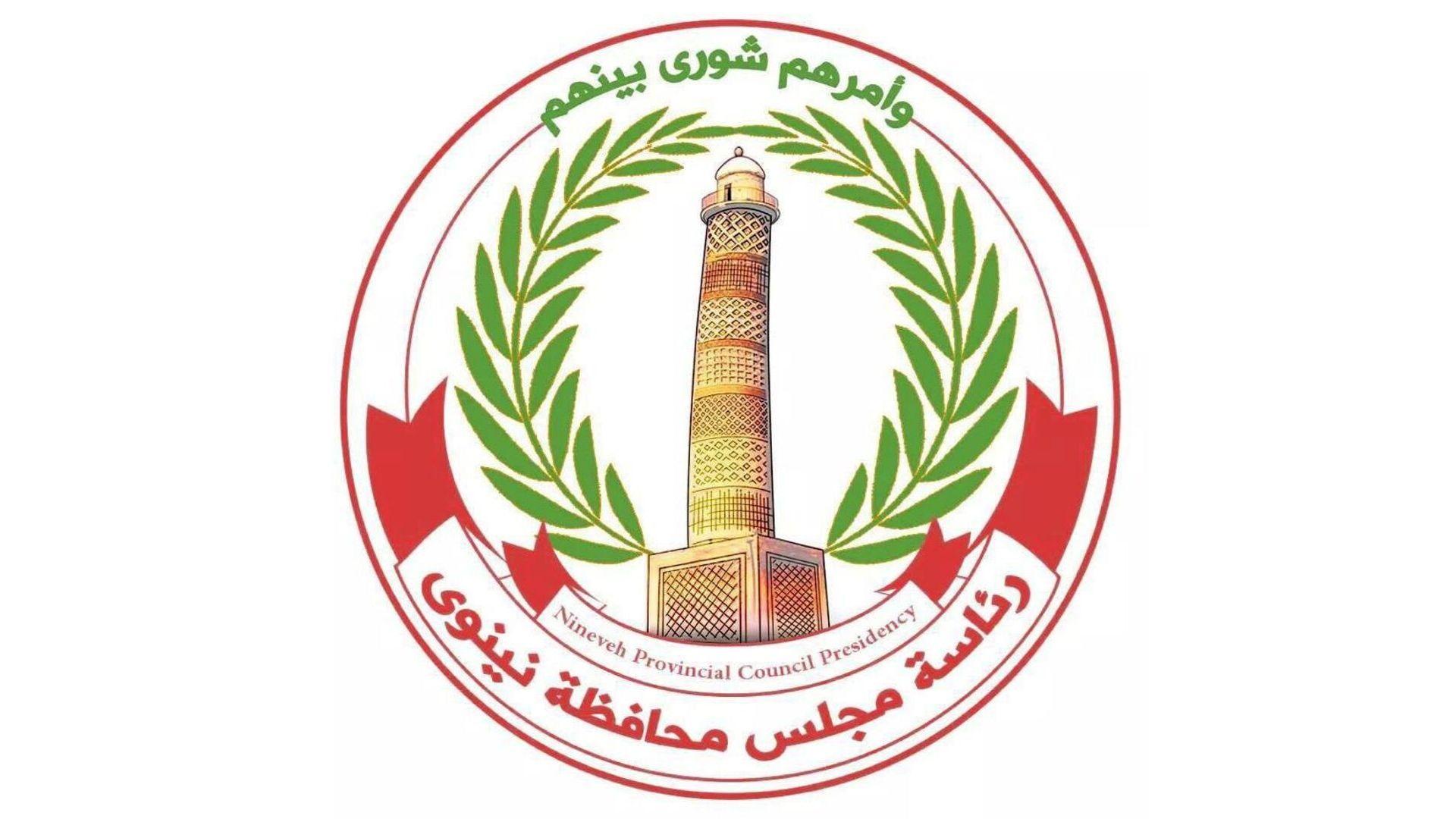 نينوى تخصص 300 مليار دينار لمشاريع البنى التحتية في المحافظة