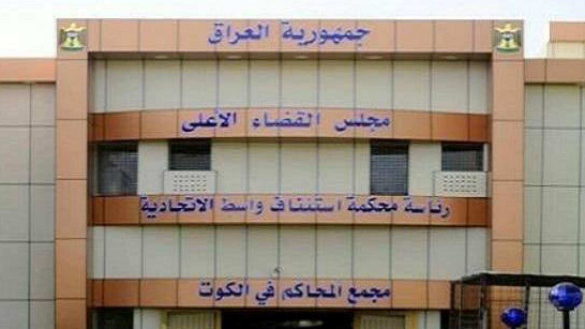 إصدار أوامر إلقاء قبض بحق ضابطين تسببا بمقتل متظاهرين في واسط