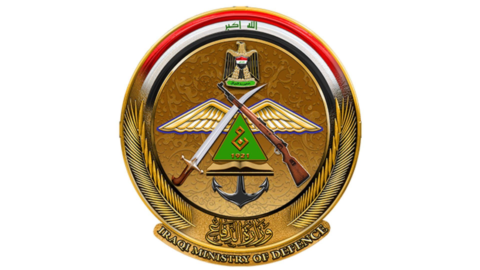 وزارة الدفاع تصدر بياناً حول أحداث العراق