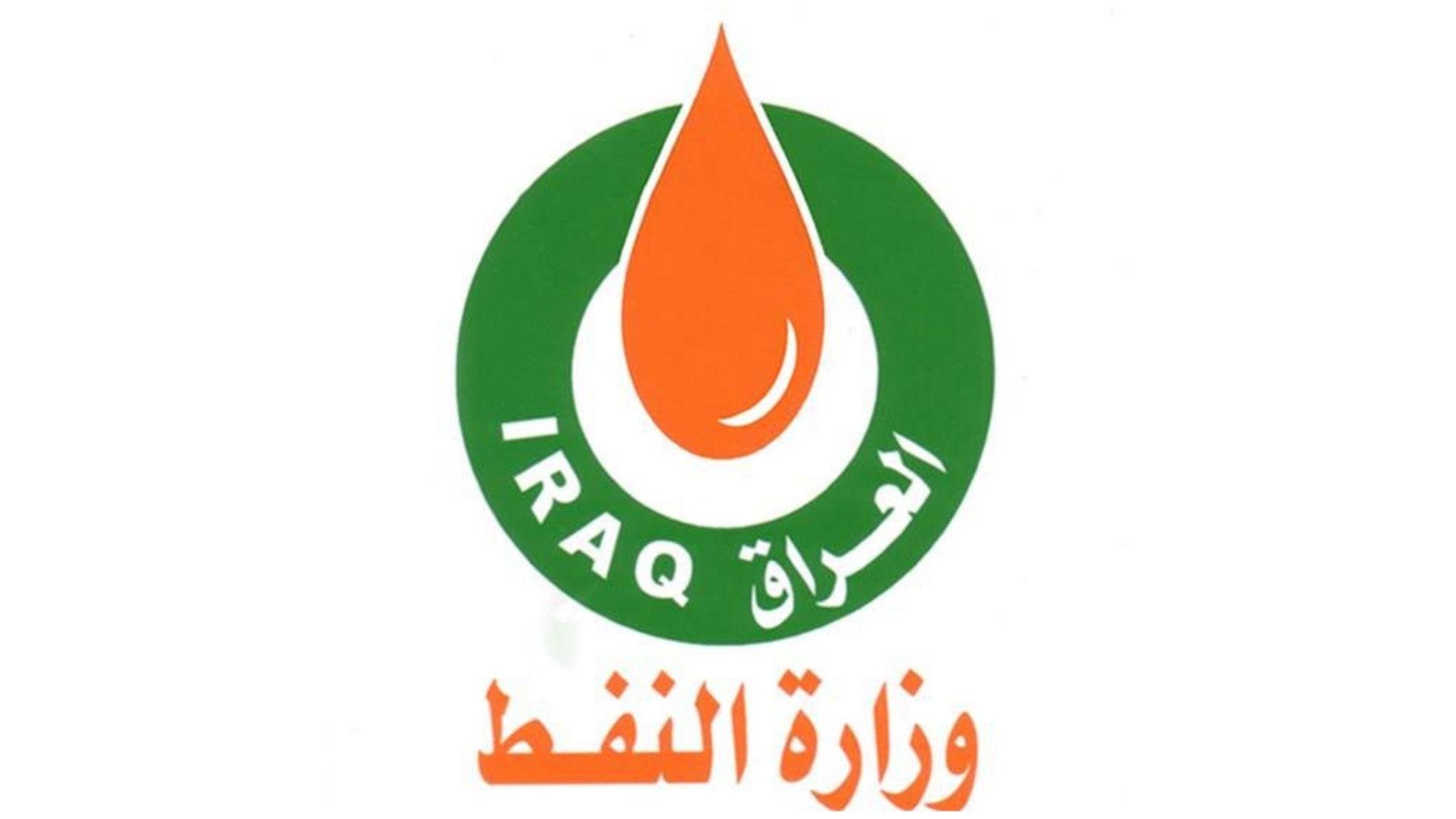 +العراق يبحث انهيار أسعار النفط مع أوبك +