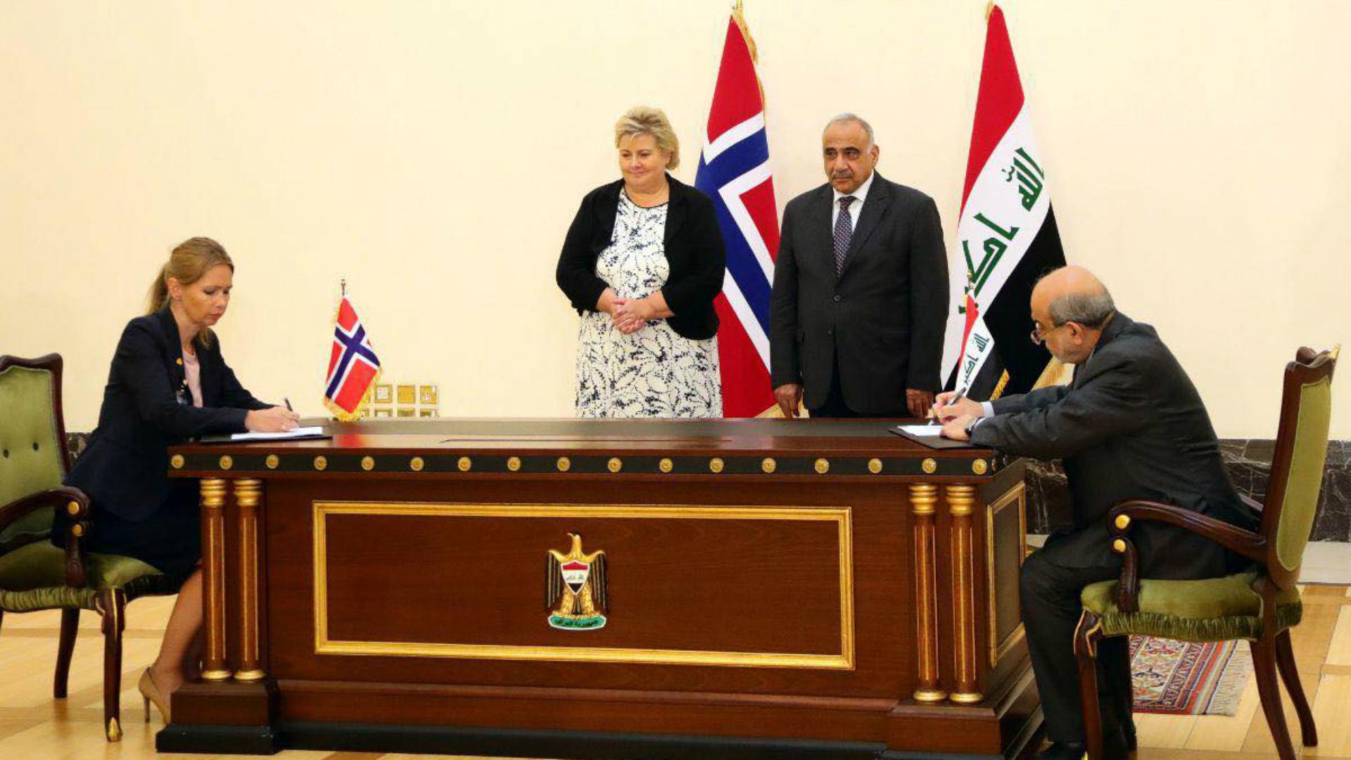 العراق يوقع اتفاقية النفط مقابل التنمية مع النرويج