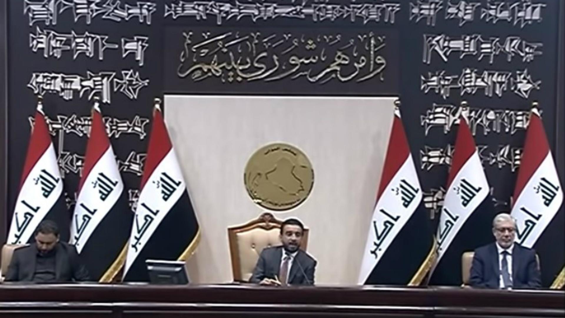رفع الحصانة البرلمانية عن النواب المتهمين بالفساد