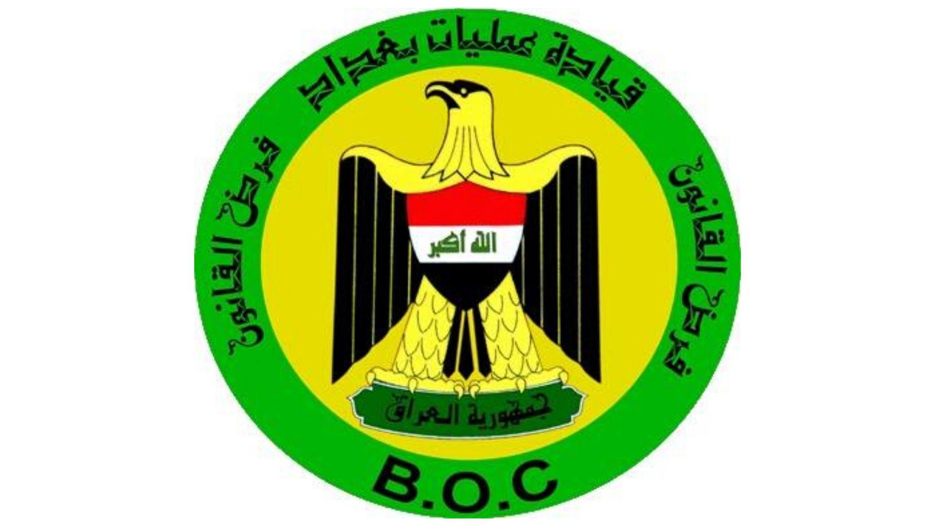 عمليات بغداد توجه بغلق سوق مريدي وعريبة والعورة
