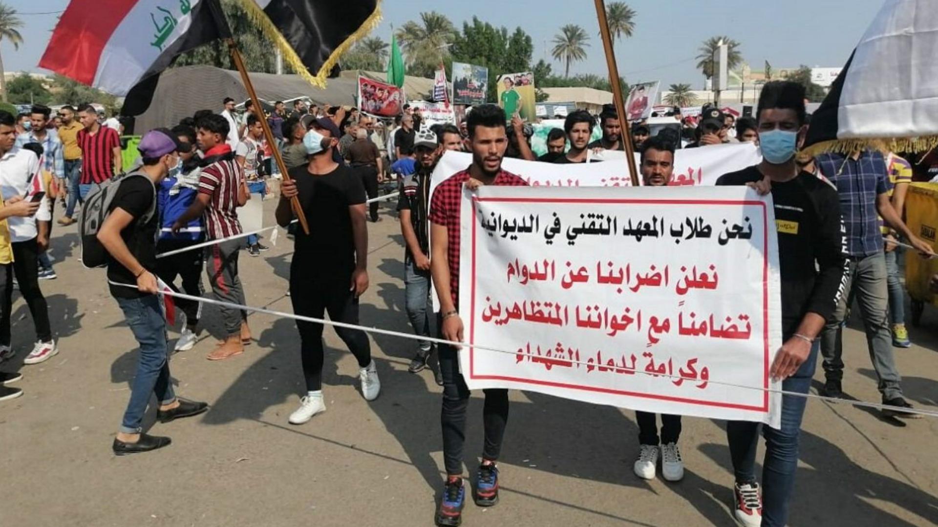إضراب موظفو وطلاب الديوانية واعتقال المحافظ السابق