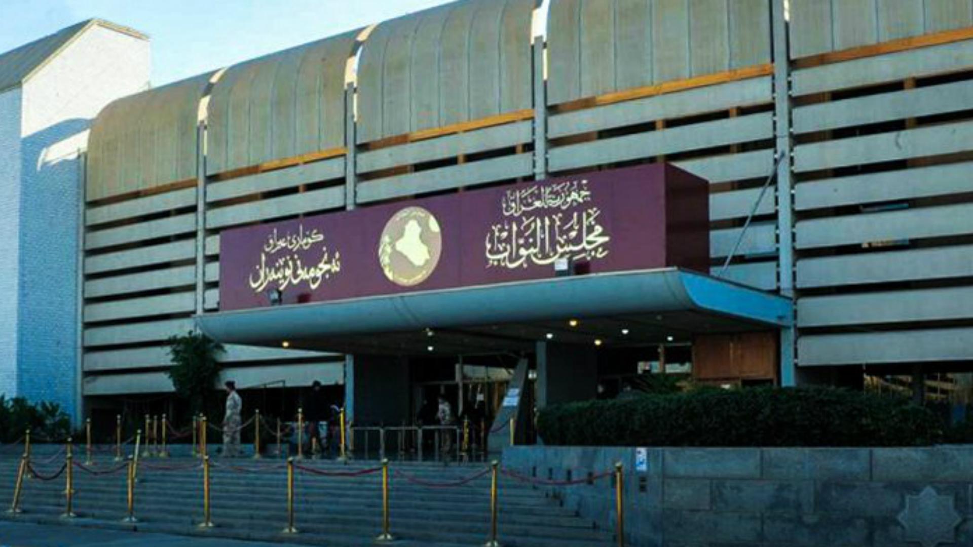لجنة الأمن والدفاع تستدعي قادة أمنيين لجلسة استثنائية يوم الأحد