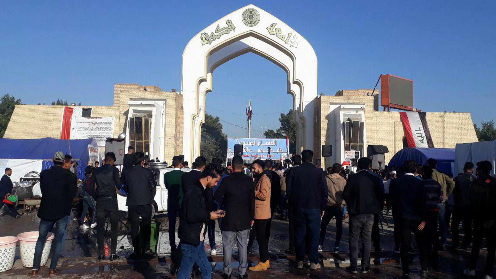الصدر يدعو إلى إعادة الدوام وفتح الطرقات