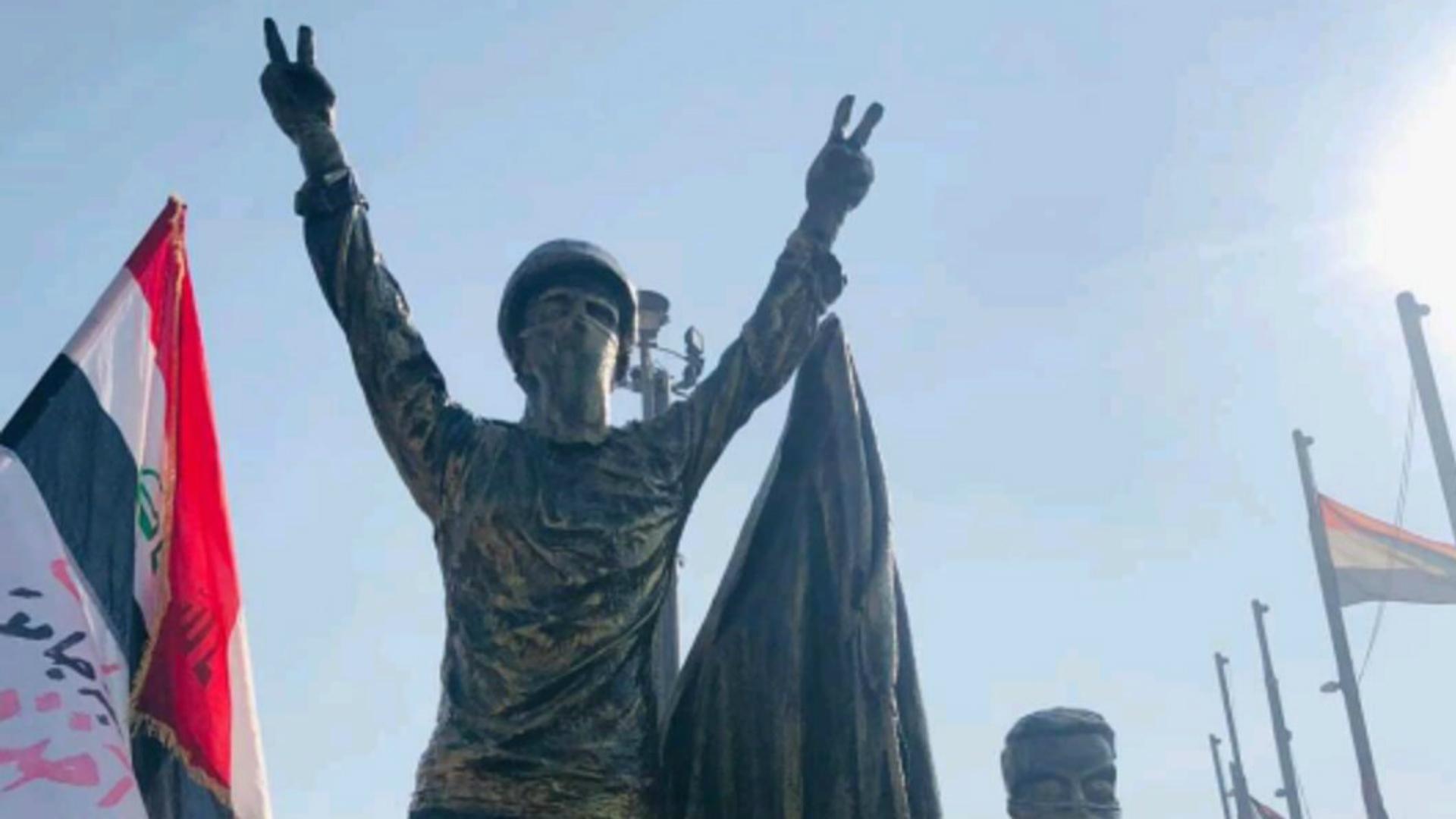 نصب تذكاري لشهداء ثورة أكتوبر في واسط