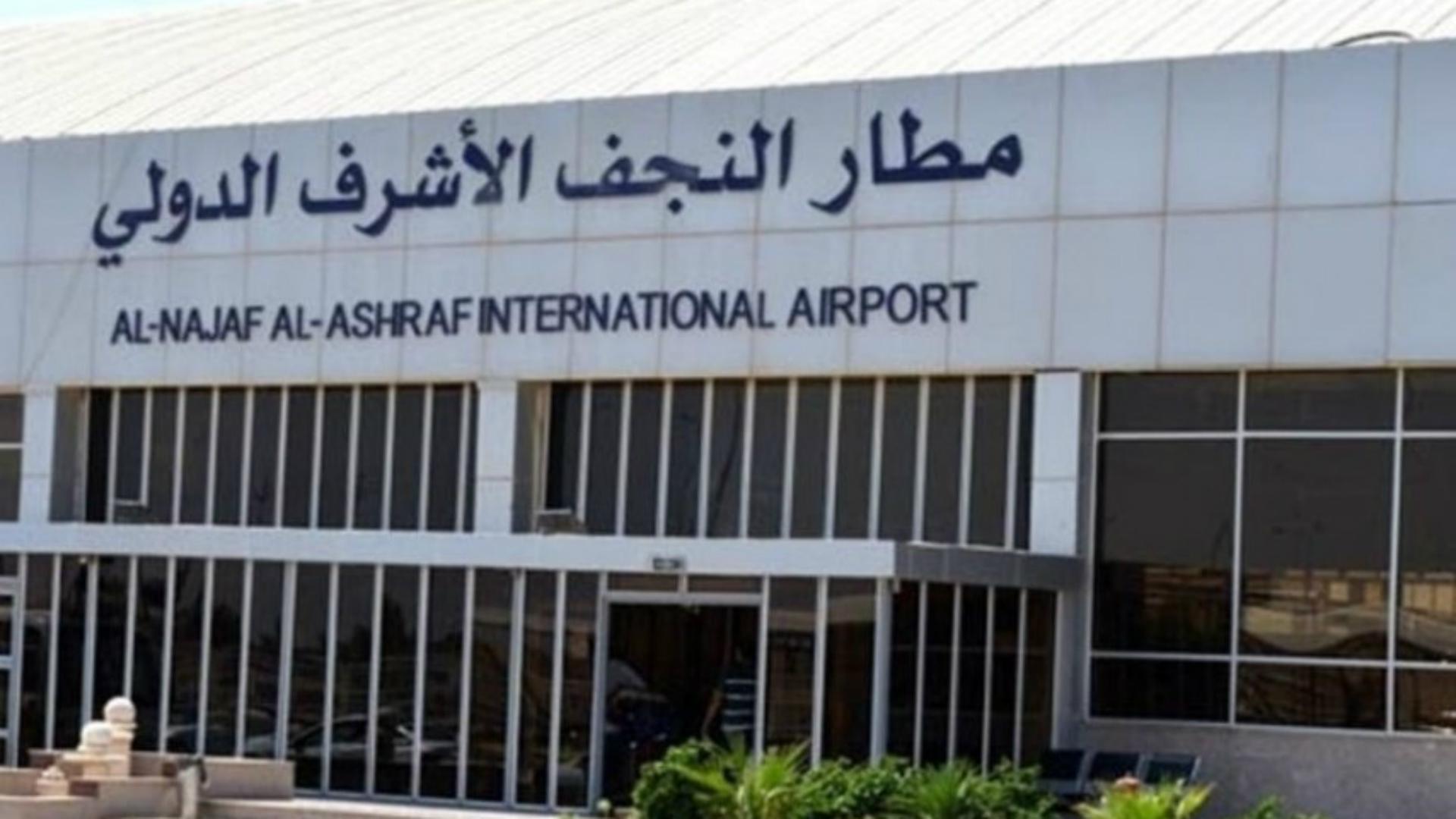 صدور مذكرة قبض ومنع سفر بحق مدير مطار النجف السابق