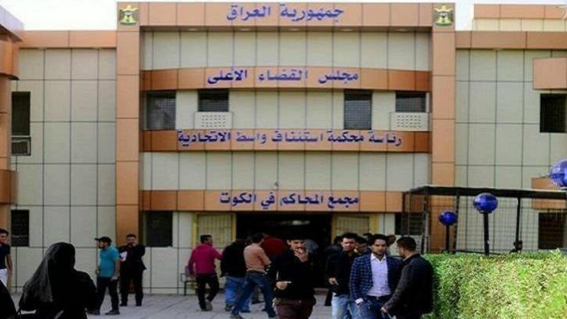 جنايات واسط تحكم على ضابطين بالسجن والإعدام لتسببهما بمقتل متظاهرين في الكوت