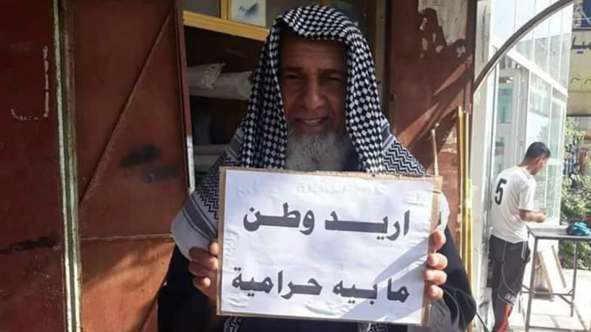 مقتل ناشط مدني في ذي قار