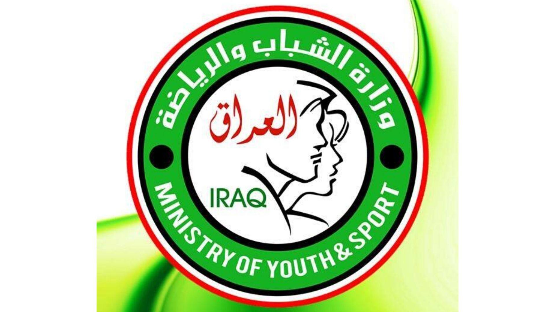 العراق سيستضيف الدورة العربية الرياضية عام ٢٠٢١