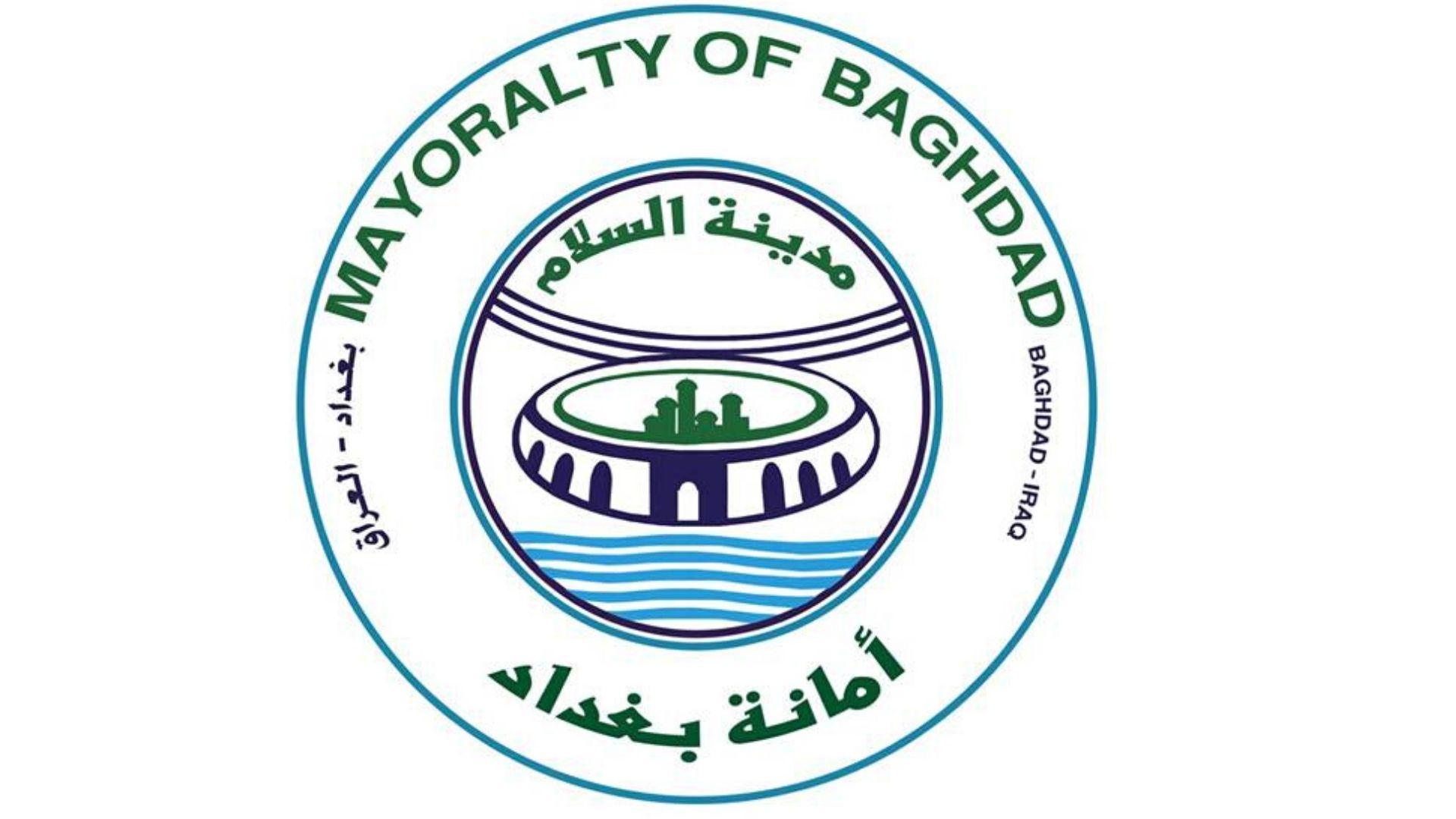 أمانة بغداد تعلن سيطرتها على مياه الأمطار