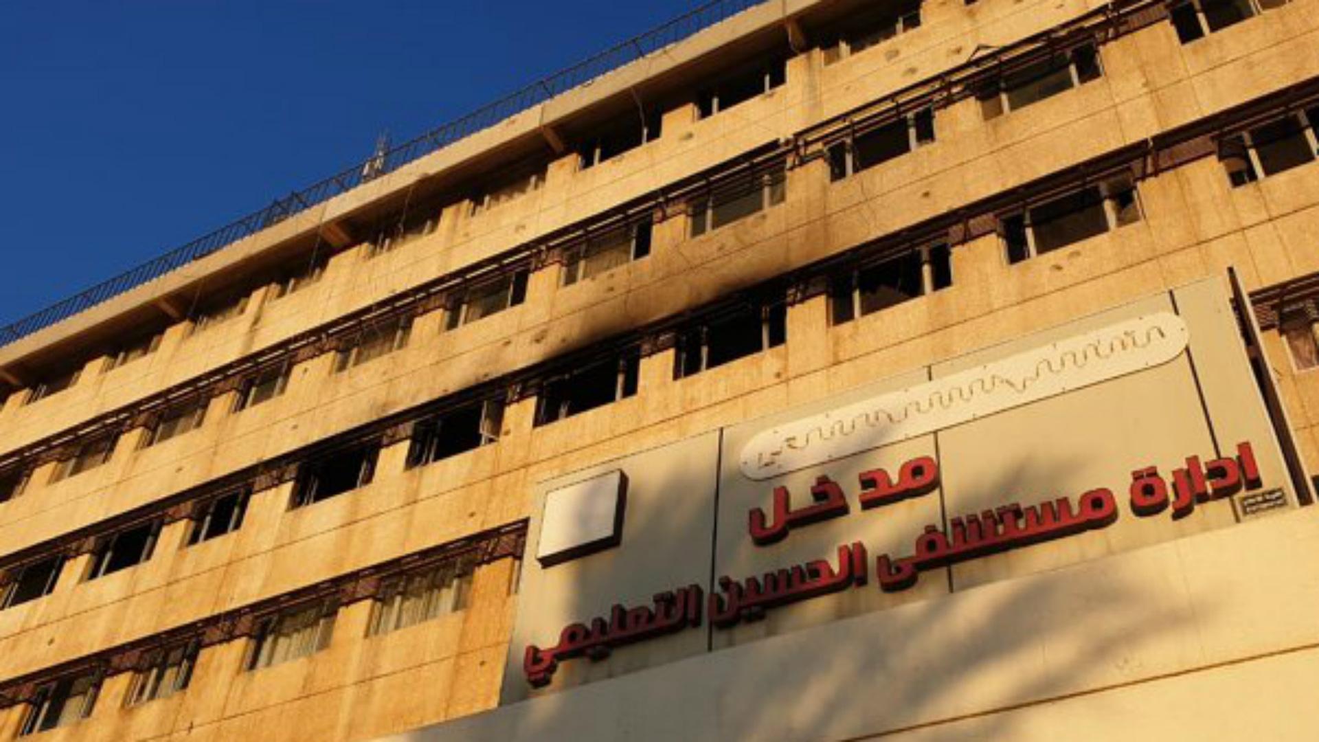 حريق مستشفى في السماوة يخلف ضحايا