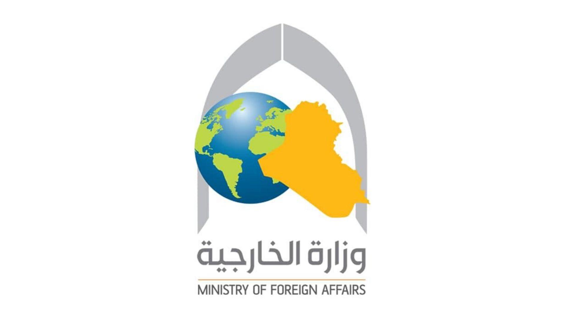الخارجية تسلم السفير التركي مذكرة احتجاج على الانتهاكات للسيادة العراقية