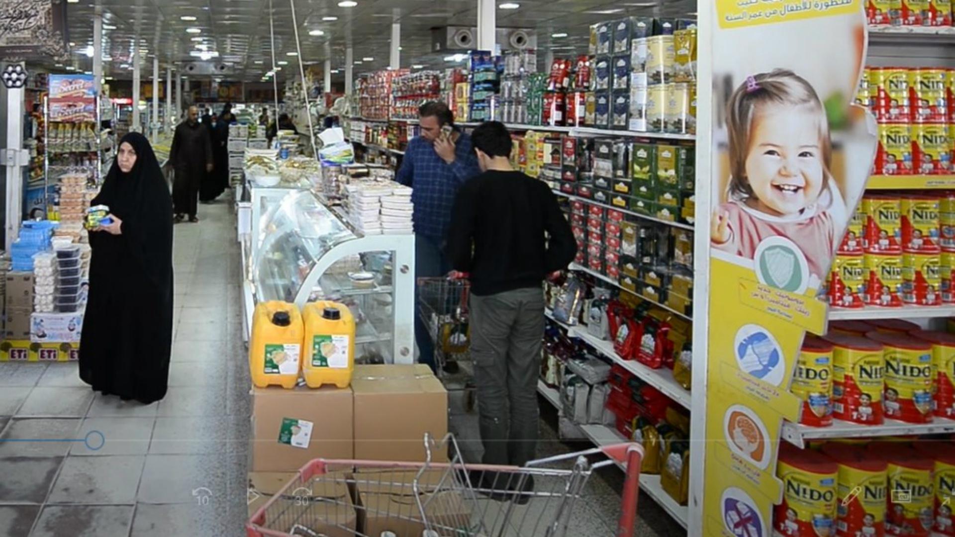 النجف تعلن السيطرة على أسعار المواد الغذائية