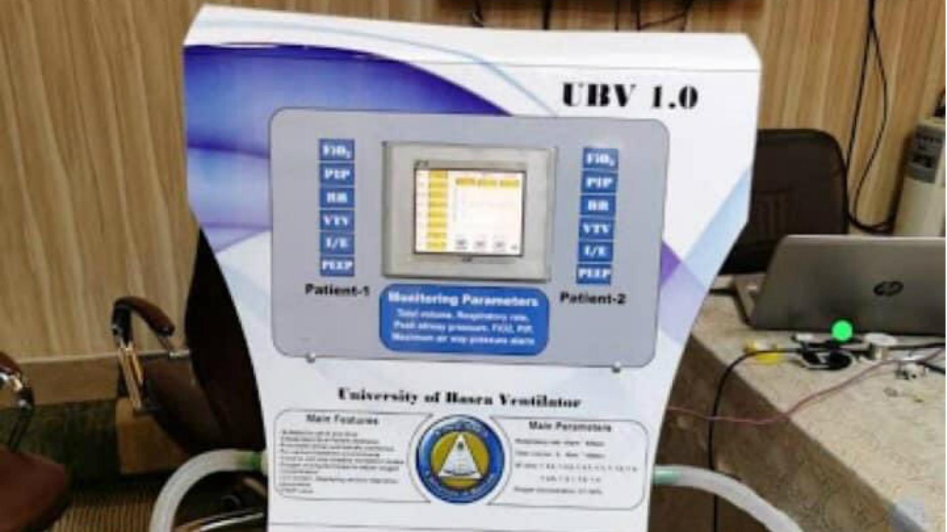 جامعات عراقية تصنع أجهزة طبية بكلف متدنية جداً