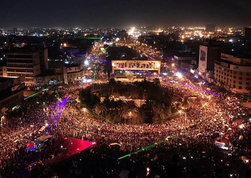 مسرح التحرير Image