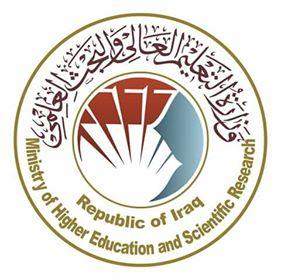 وزارة التعليم العالي تمنح عقود جديدة