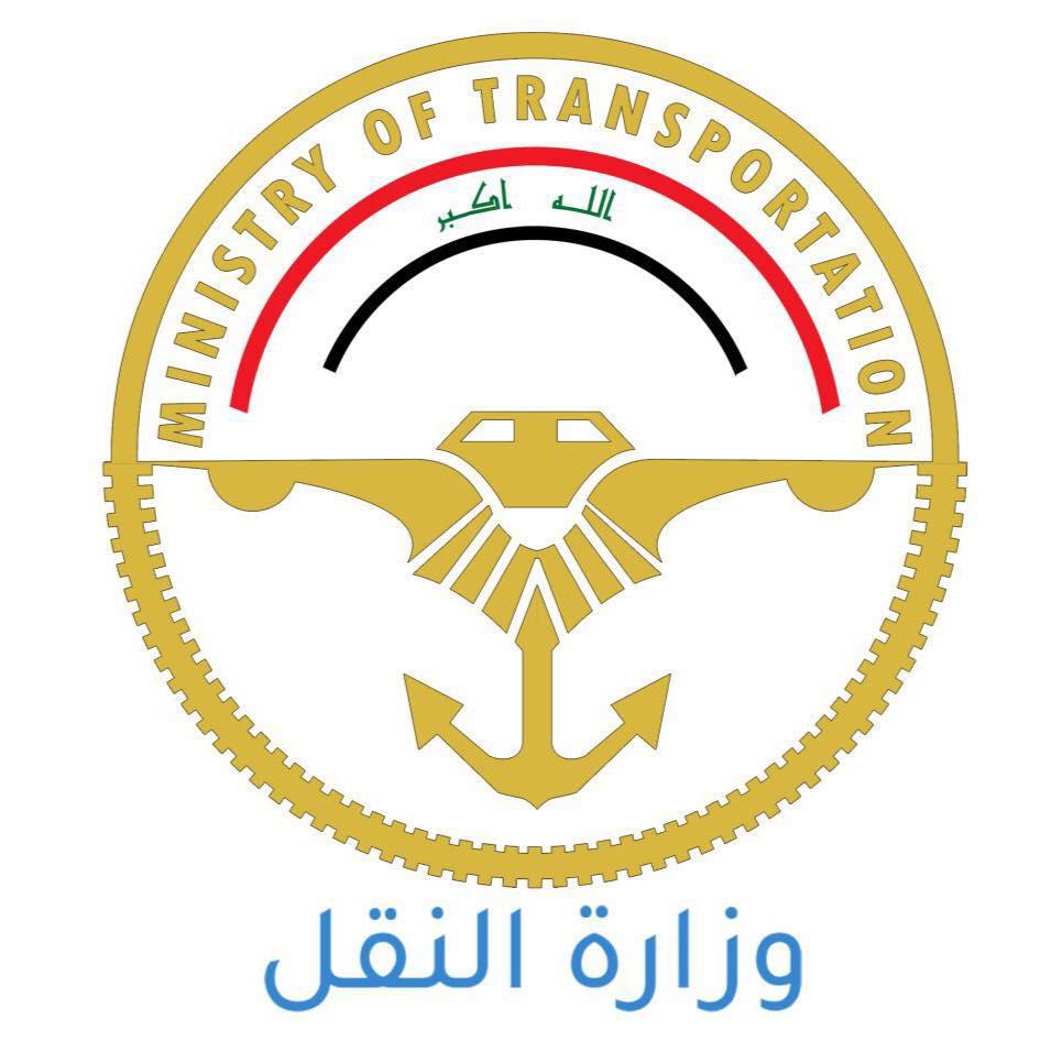 وزارة النقل تكشف عن حزمة إصلاحات