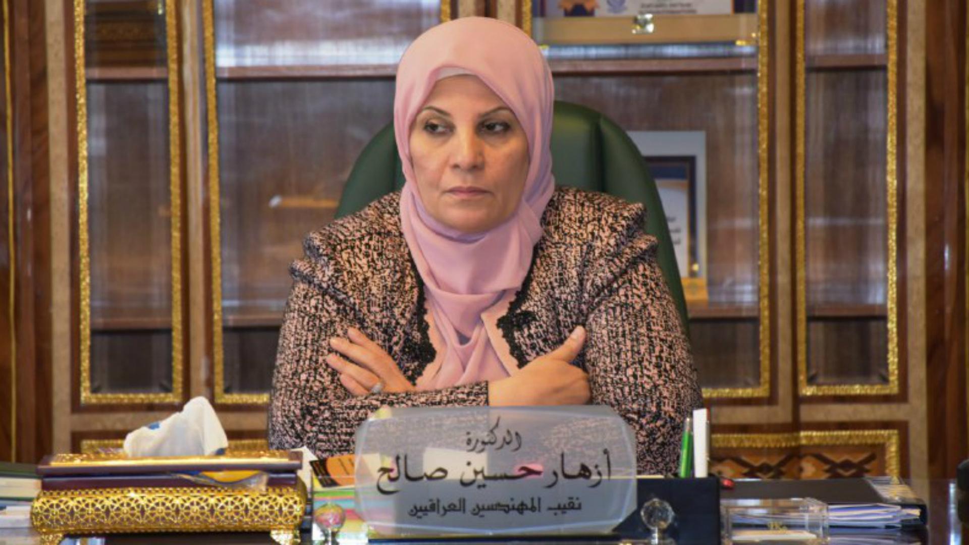 أول عراقية تحصل على جائزة المرأة العربية المتميزة