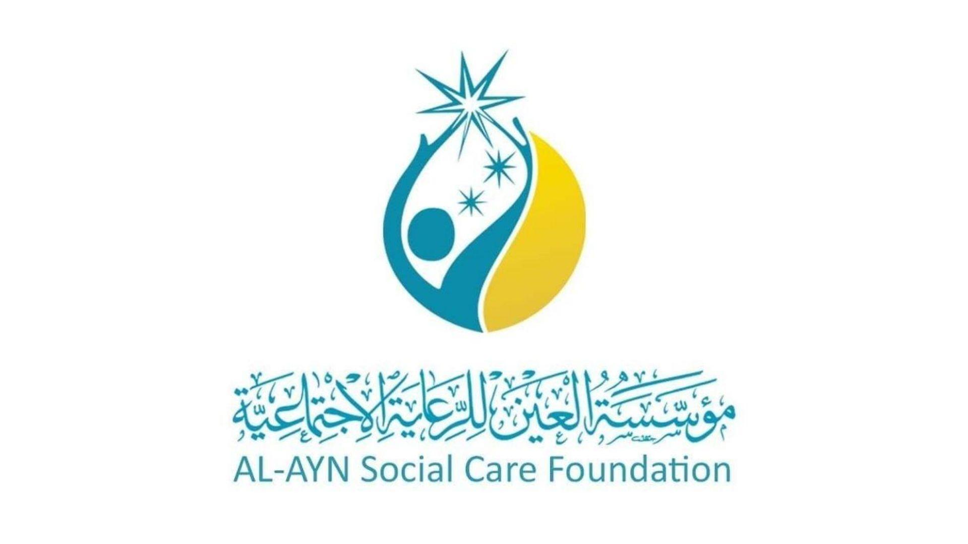 مؤسسة العين تجهز عدداً من المستشفيات بالمعدات الطبية
