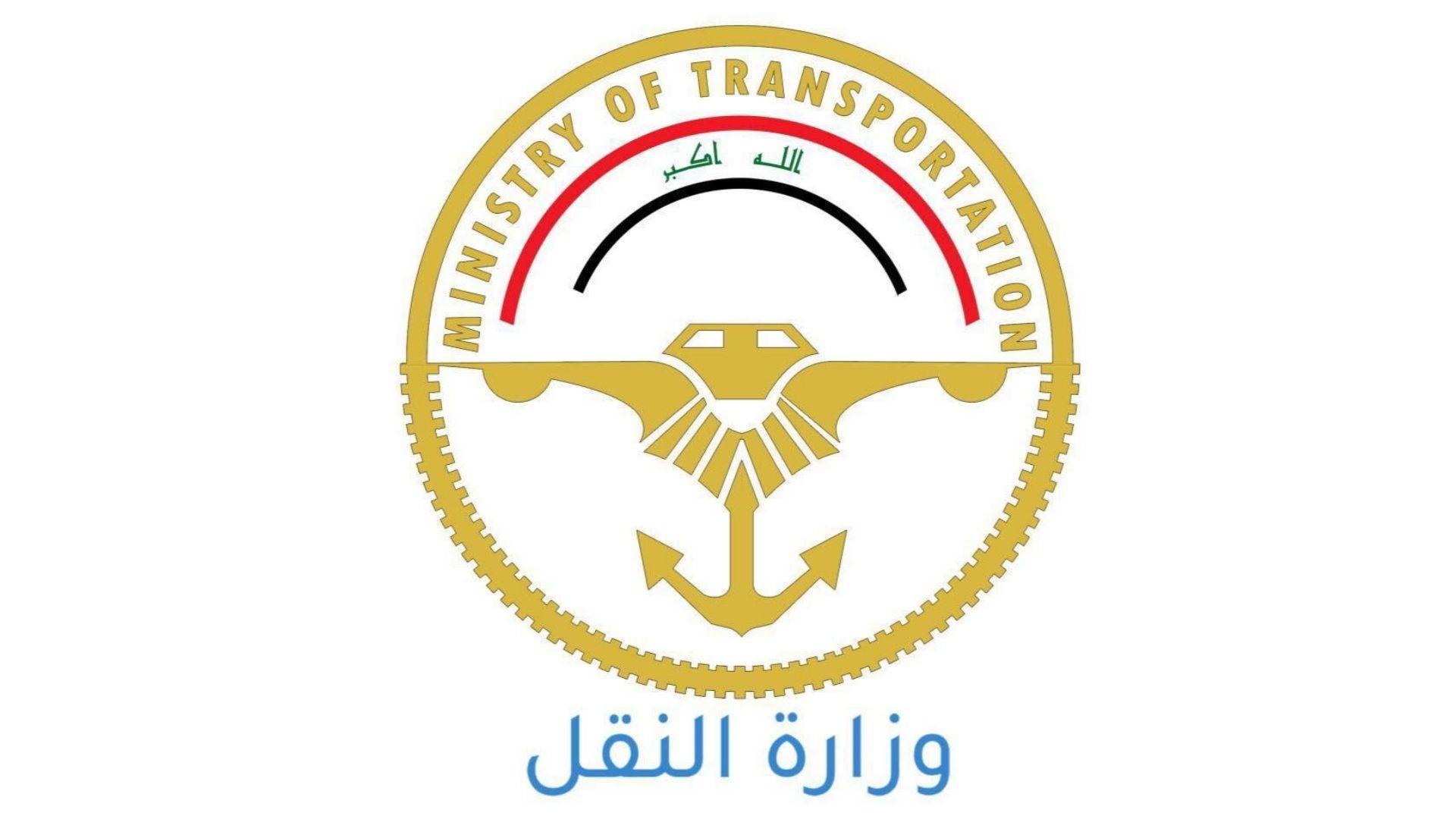 وزارة النقل: خطة لنقل الزائرين إلى كربلاء في عاشوراء