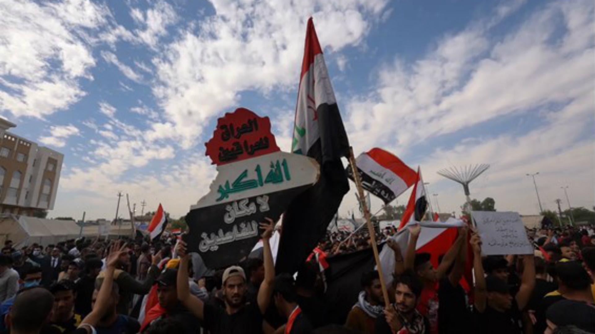 تظاهرات لإحياء الذكرى الأولي ل25 تشرين