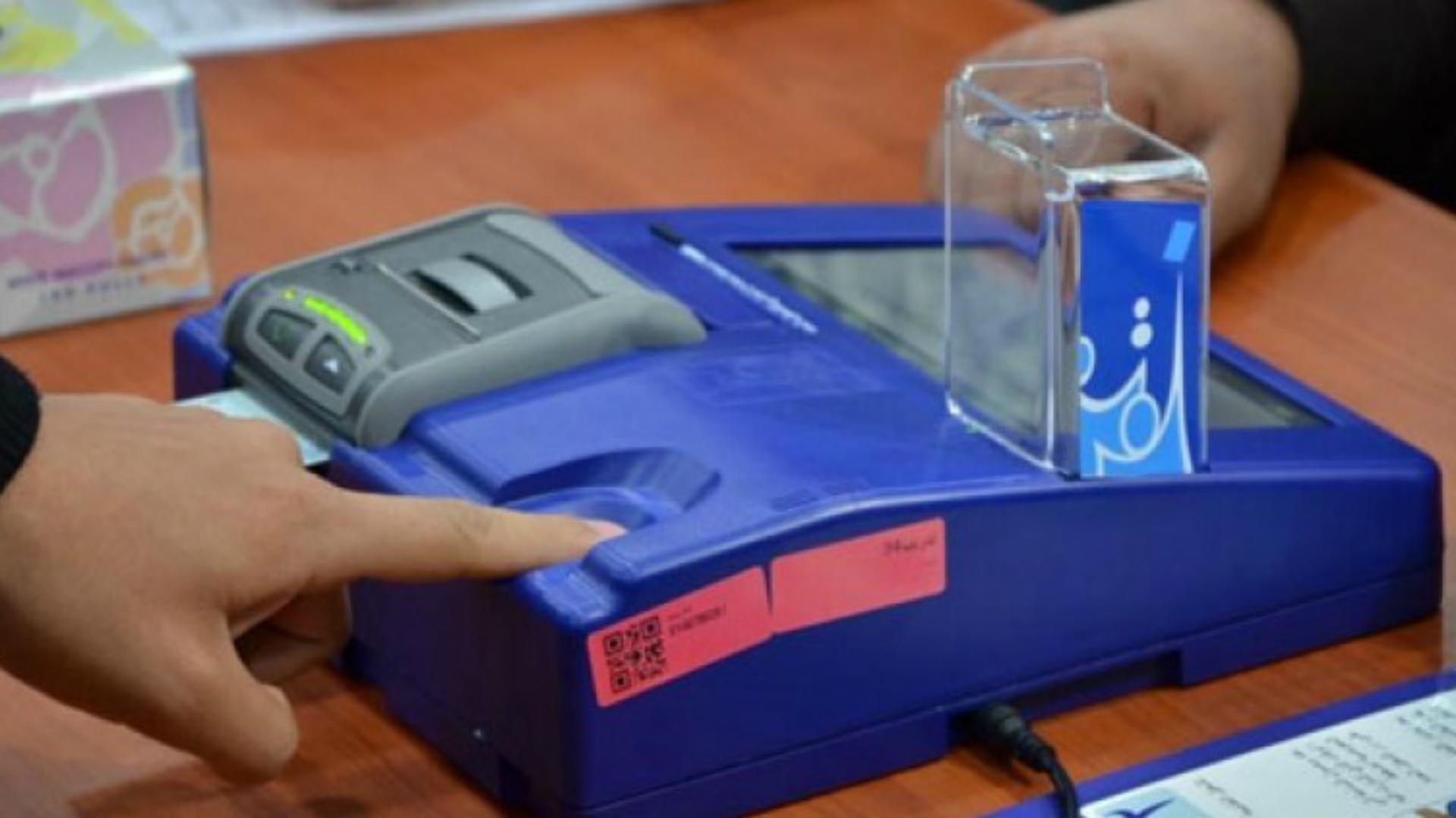المفوضية العليا المستقلة للانتخابات تعمل لاستكمال البطاقة البايومترية