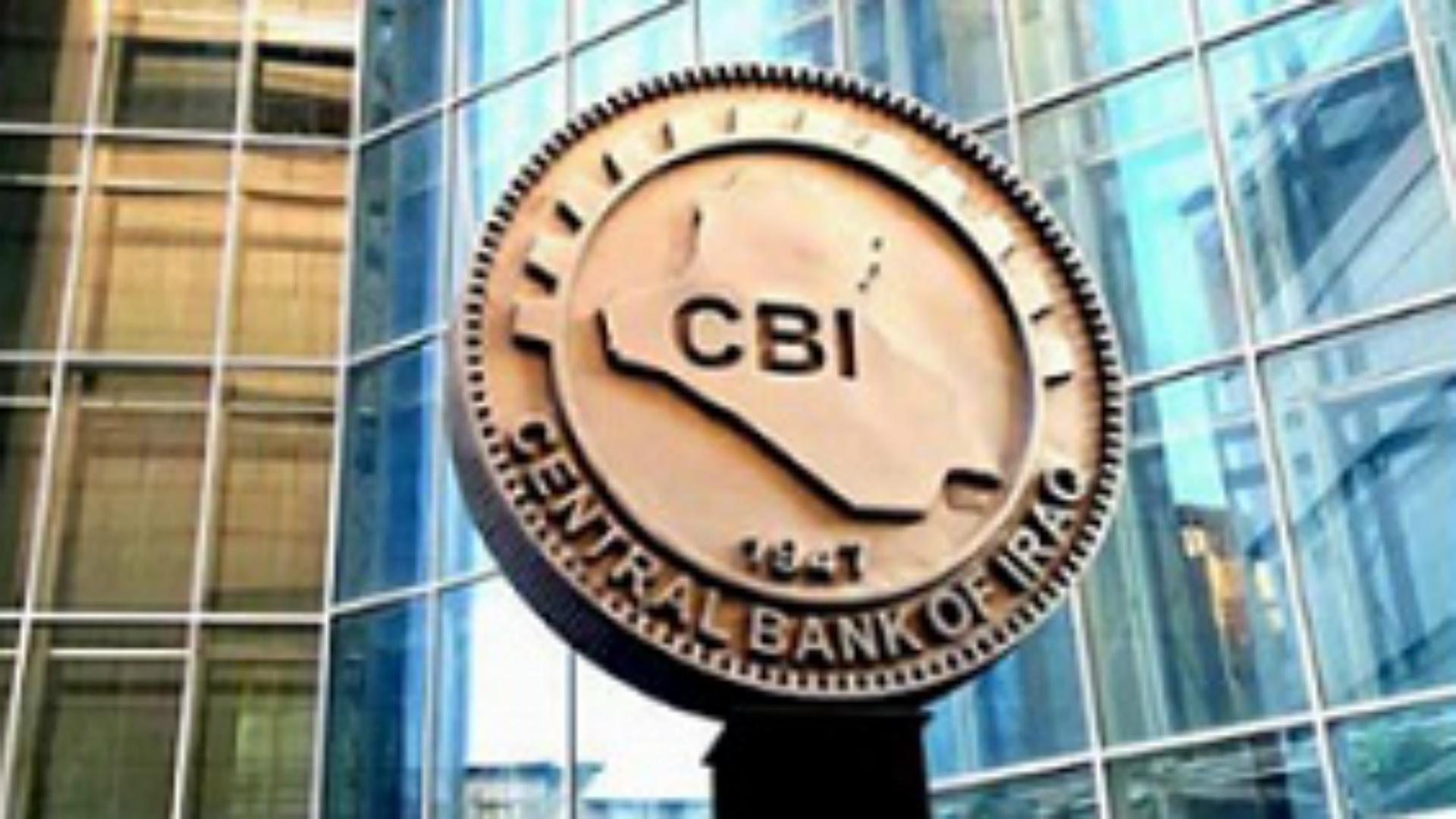 البنك المركزي يحدد سعر جديد لصرف الدولار