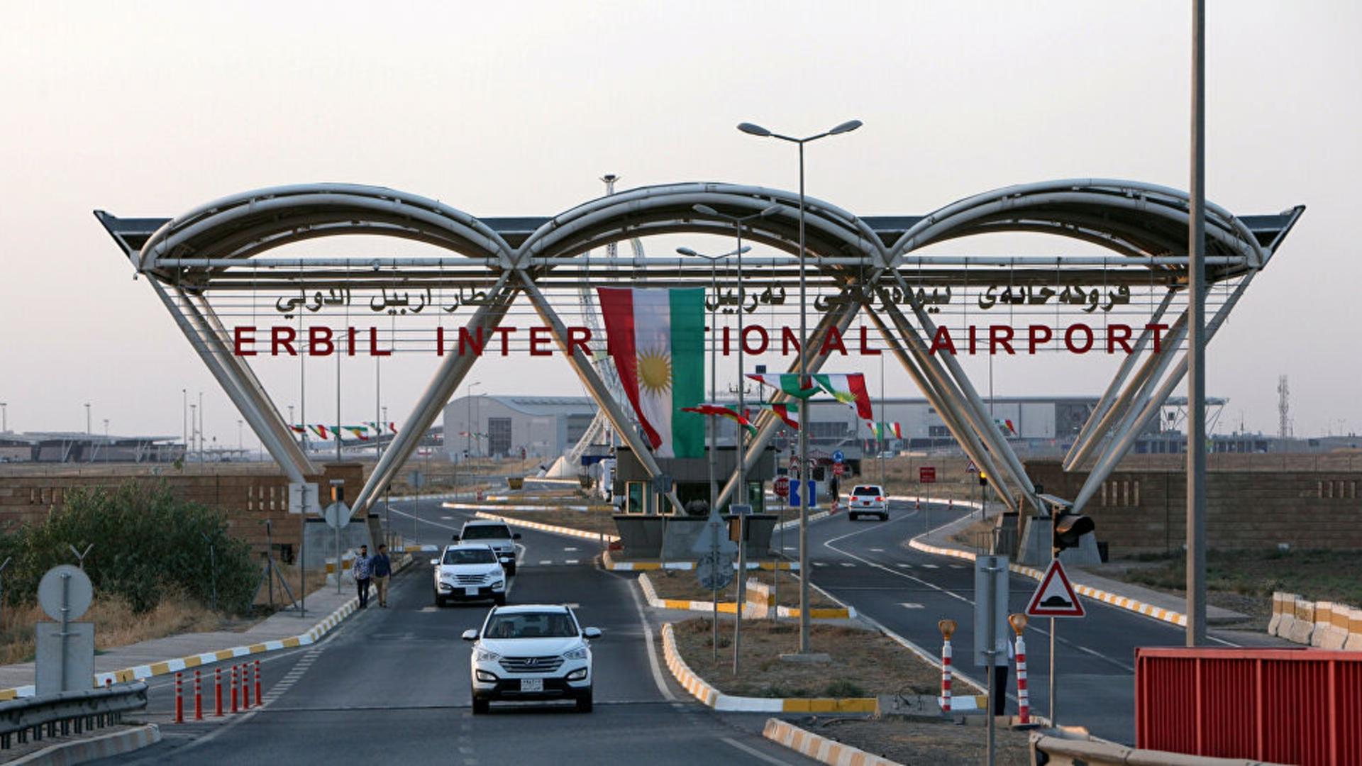 عودة مطار أربيل إلى الخدمة بعد الهجمات الصاروخية