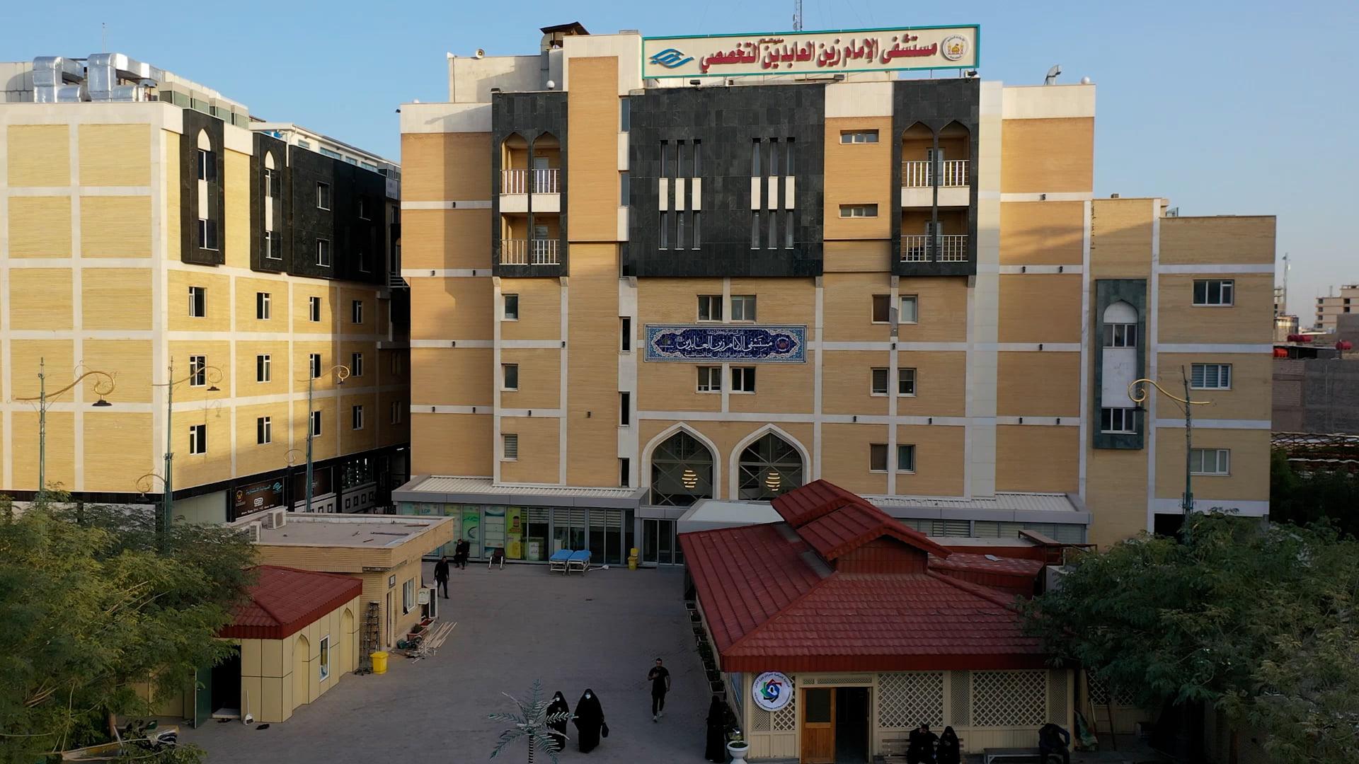 العتبة الحسينية تفتتح التوسعة لمستشفى الإمام زين العابدين